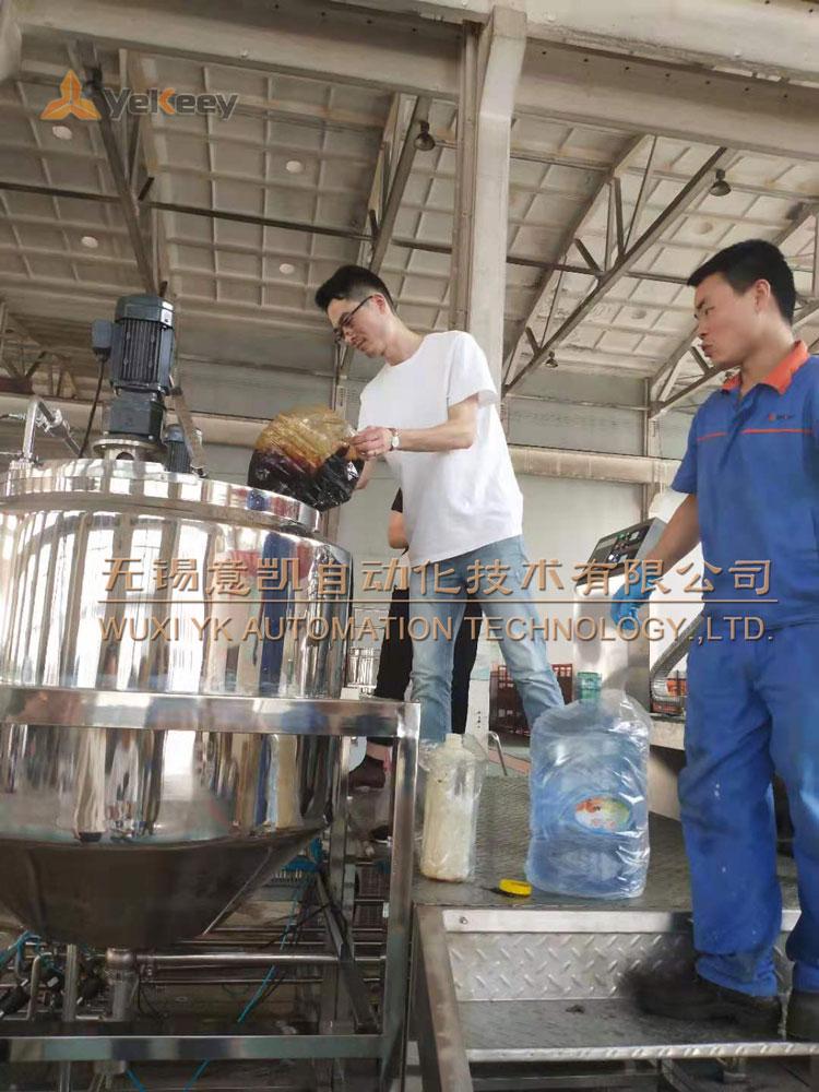 2 Pretreatment water-oil pot feeding