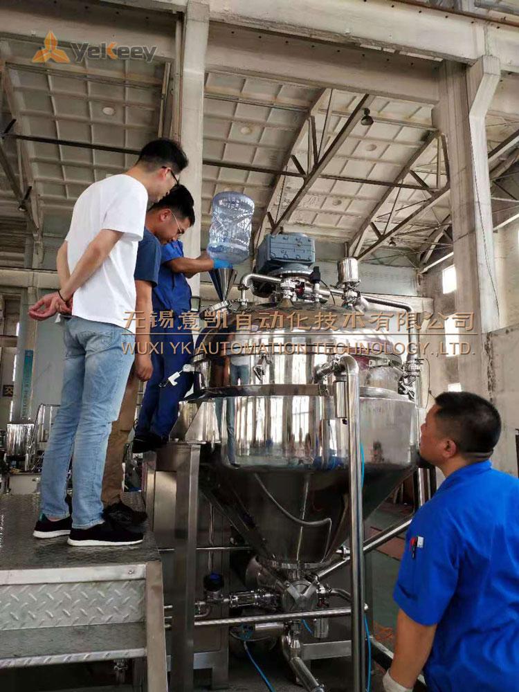 3 Feeding of main emulsifying pot