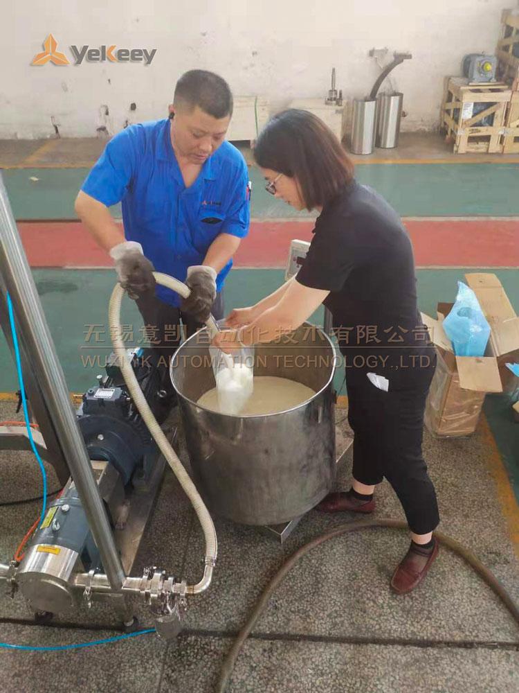 9 Rotor pump feeding