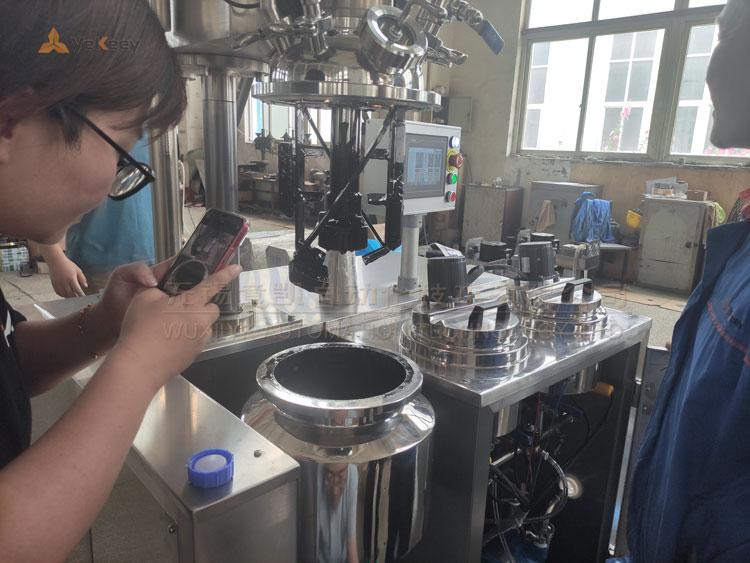 laboratory dispersion homogenizing emulsifier
