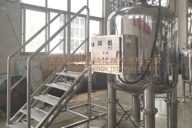 stainless steel vacuum dispersion mixing tank