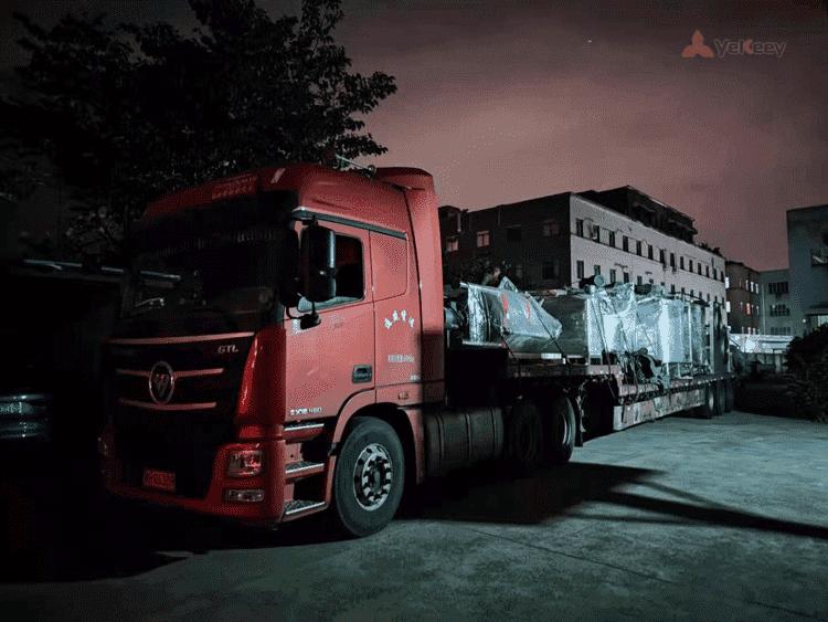emulsifying machine shipping